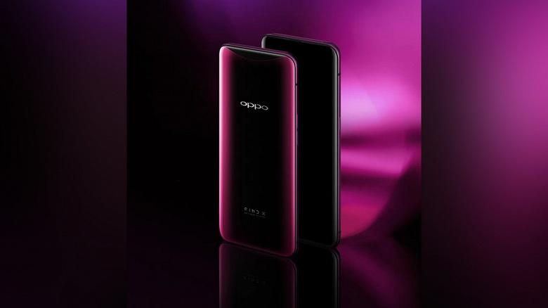 Смарфон Oppo Find X Super Flash предложит сверхбыструю зарядку Super VOOC всего за 875 долларов