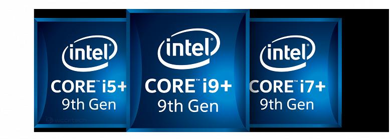 Восьмиядерные процессоры Intel можно будет купить с 1 октября