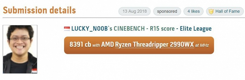 32-ядерный процессор AMD Ryzen Threadripper 2990WX разогнали до 5,4 ГГц