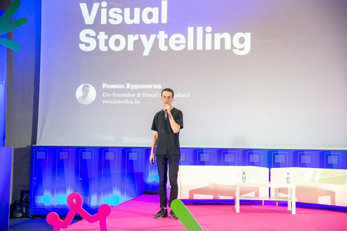 Mail.Ru Design Conference + Dribbble Meetup 2018 - 18
