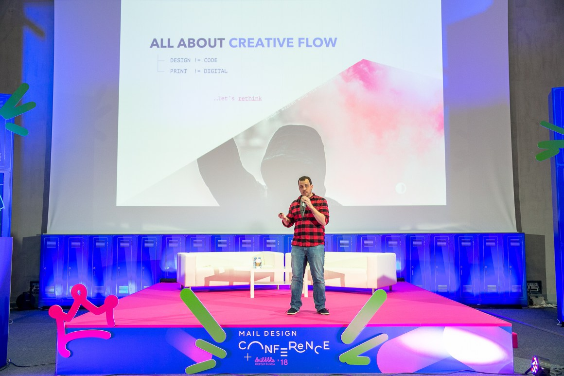 Mail.Ru Design Conference + Dribbble Meetup 2018 - 24