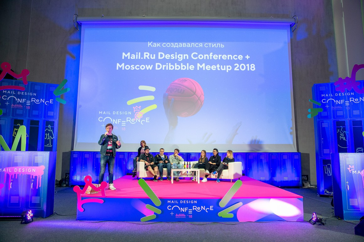 Mail.Ru Design Conference + Dribbble Meetup 2018 - 29