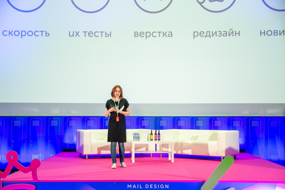Mail.Ru Design Conference + Dribbble Meetup 2018 - 31