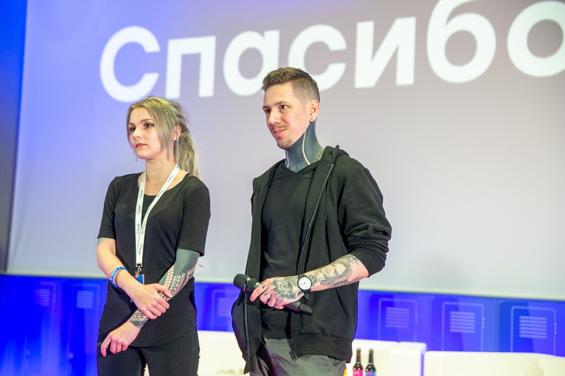 Mail.Ru Design Conference + Dribbble Meetup 2018 - 34