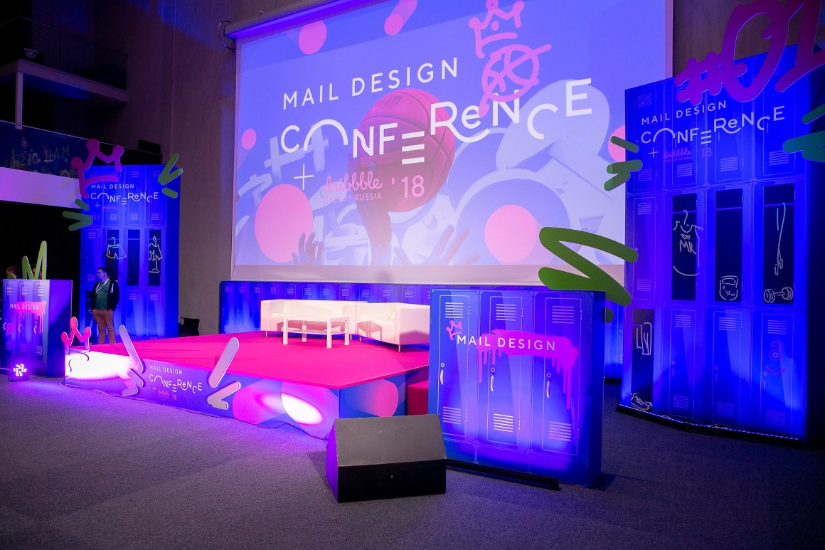Mail.Ru Design Conference + Dribbble Meetup 2018 - 42