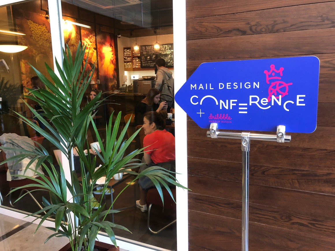 Mail.Ru Design Conference + Dribbble Meetup 2018 - 46