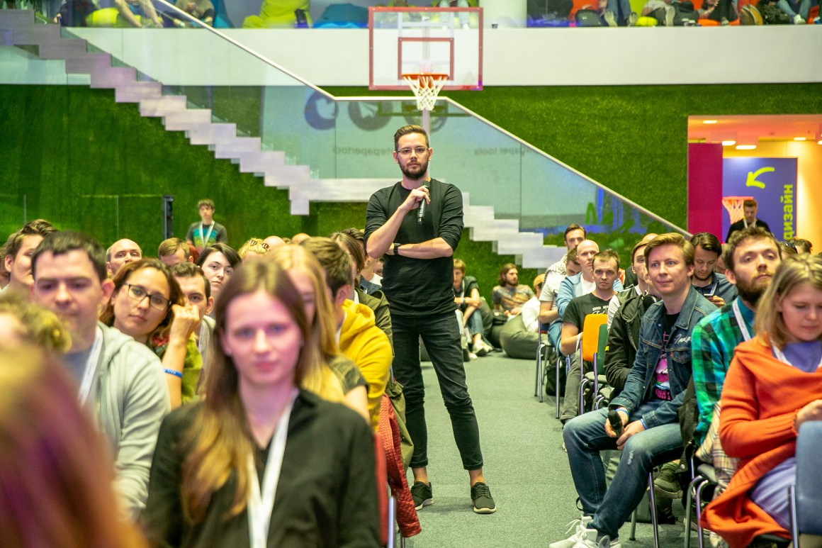 Mail.Ru Design Conference + Dribbble Meetup 2018 - 54