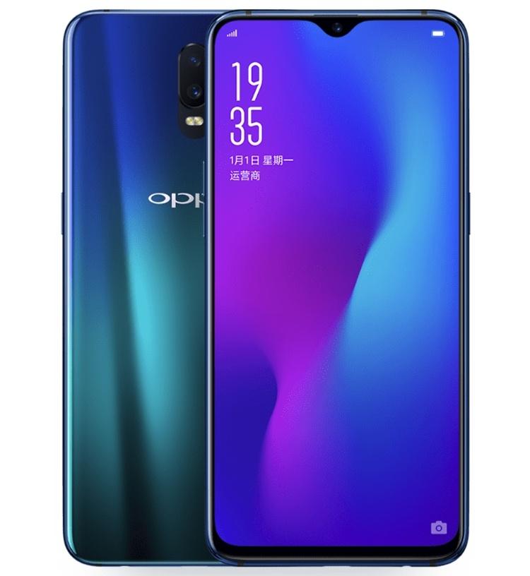 Oppo R17: большой смартфон с экранным дактилоскопическим сенсором