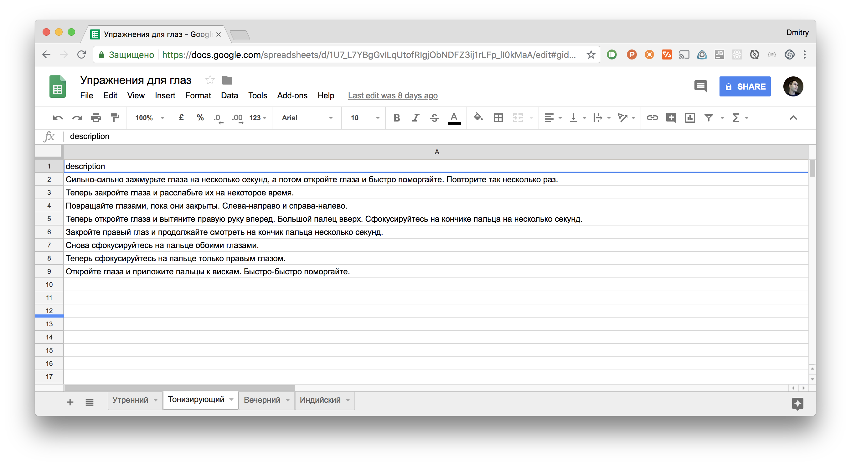 Идеальный Action для Google Ассистента — 8 уроков московского хакатона - 4