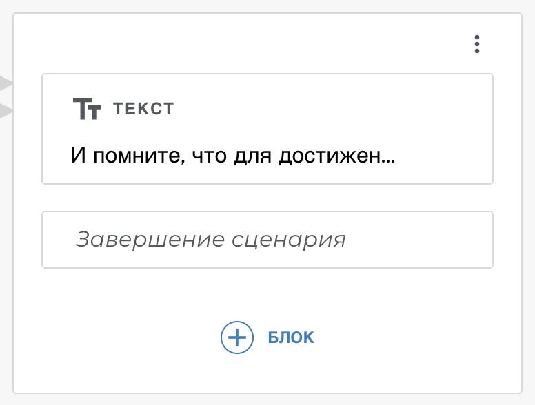 Идеальный Action для Google Ассистента — 8 уроков московского хакатона - 9