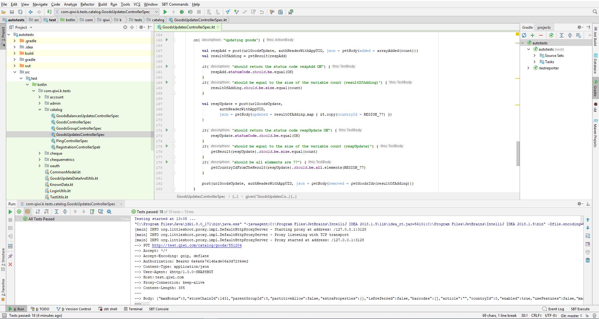 История тестирования проекта «К»: Kotlin&Spek - 4