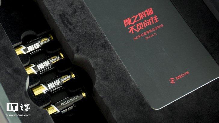 360 N7 Pro будет продаваться в комплекте с необычным устройством, работающим от четырех элементов AA