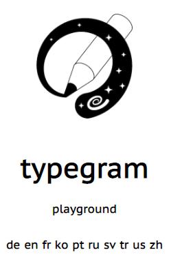 Typegram — дзэн блог платформа - 2