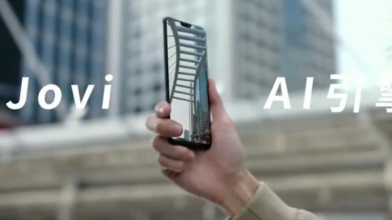 Голосовой помощник слил дату анонса нового смартфона