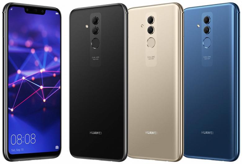 Стали известны цветовые варианты смартфона Huawei Mate 20 Lite
