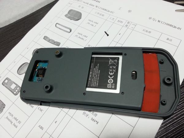 Как мы делали первый российский смартфон - 14