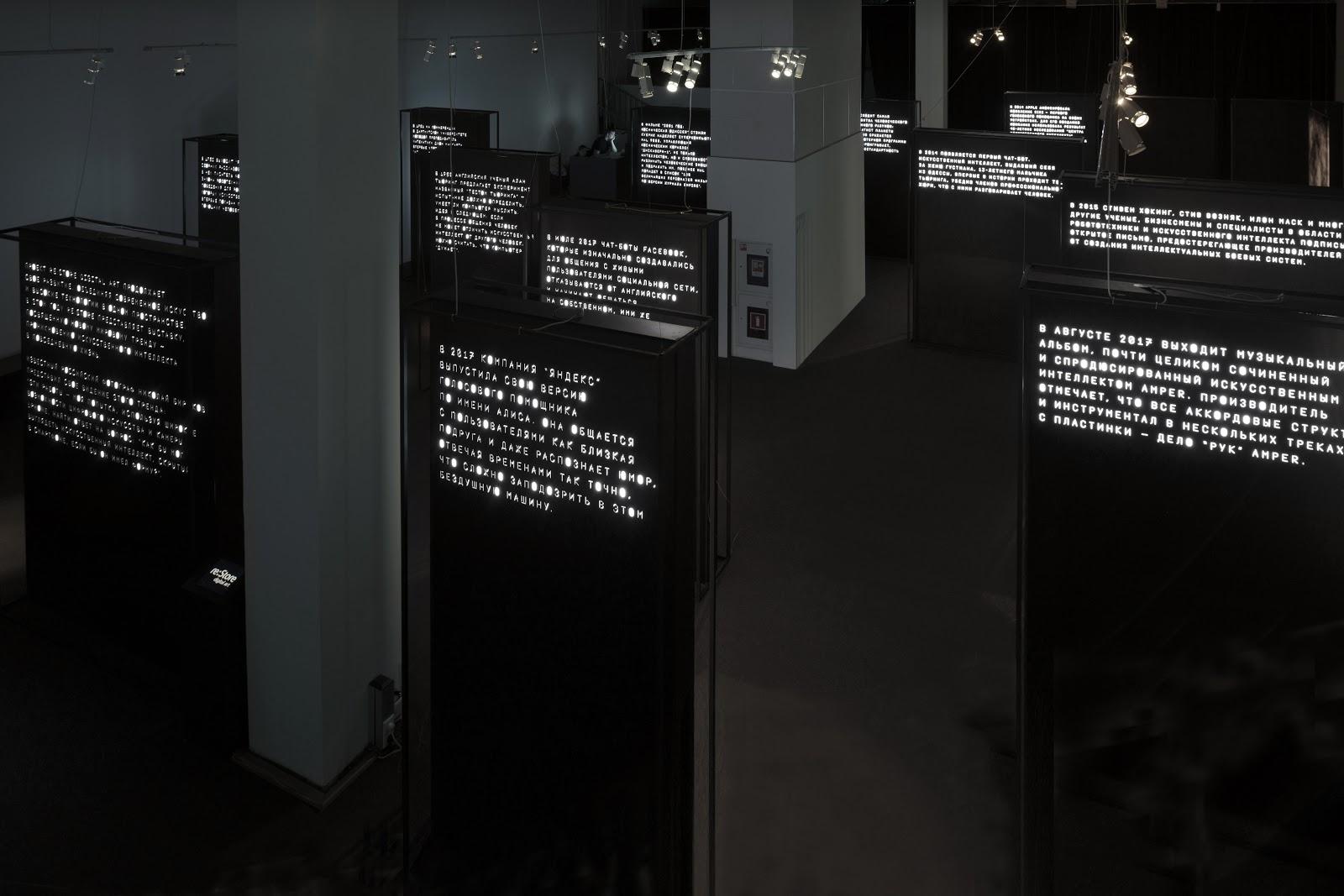 «ОНА»: как мы придумали образы искусственного интеллекта - 24