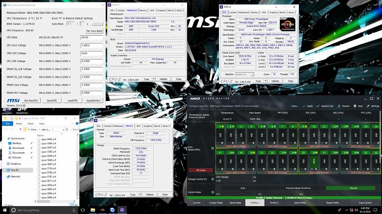 Процессор AMD Ryzen Threadripper 2990WX удалось разогнать до частоты почти в 6 ГГц