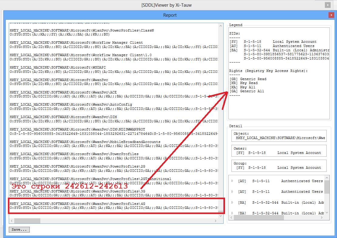 Баг при работе TextBox.GetLineText в .NET WPF - 1