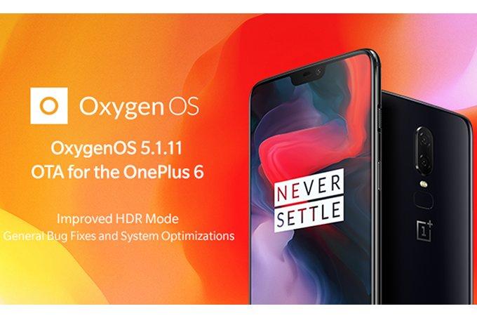 Новая прошивка убрала баг с экраном OnePlus 6 и улучшила режим HDR