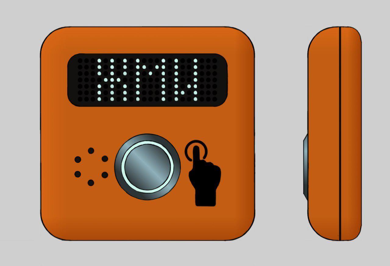 Проблемы интерфейсов наземных переходов - 20