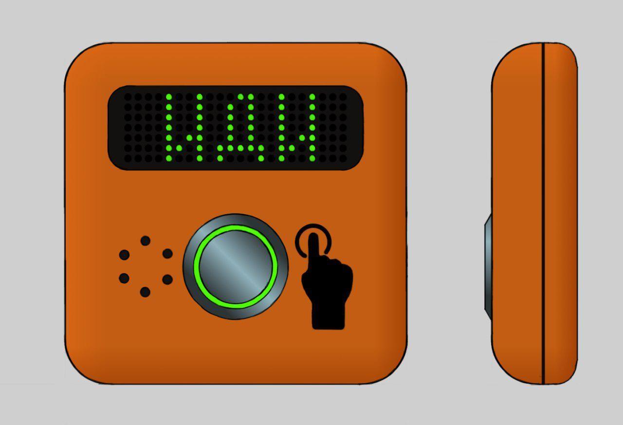 Проблемы интерфейсов наземных переходов - 23
