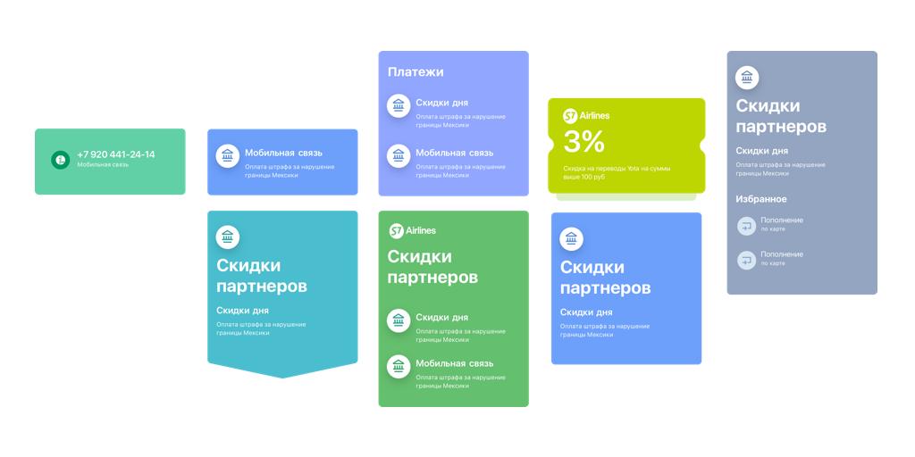 «Яндекс.Деньги в ваше приложение заходить неинтересно сделайте штонибуть» - 6