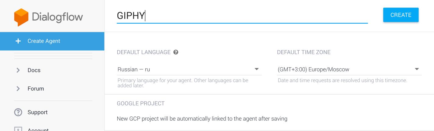 Actions on Google: пишем простое приложение для Google Ассистента на Dialogflow и Cloud Functions for Firebase - 3