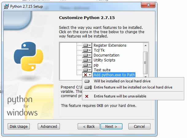 SQLite и NW.js — пошаговая инструкция для создания крепкой дружбы - 3