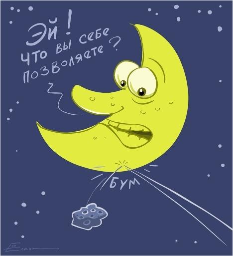 Моделирование динамических систем: Как движется Луна? - 1