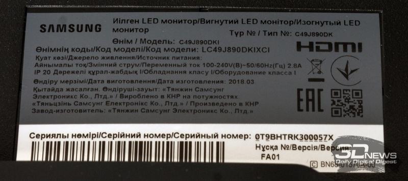 Новая статья: Обзор 49-дюймового DFHD монитора Samsung C49J890DKI: двойной формат со сниженной ценой