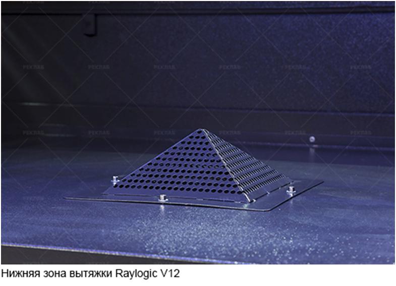 Сравнение станков лазерной резки Raylogic 11G и Raylogic V12 - 18