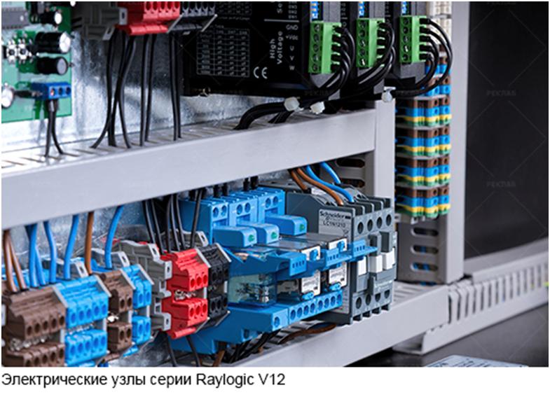 Сравнение станков лазерной резки Raylogic 11G и Raylogic V12 - 35