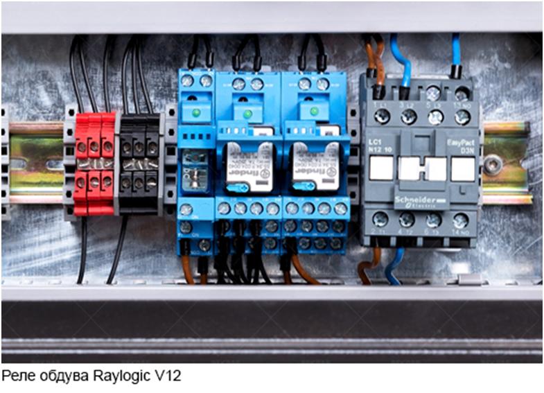 Сравнение станков лазерной резки Raylogic 11G и Raylogic V12 - 39