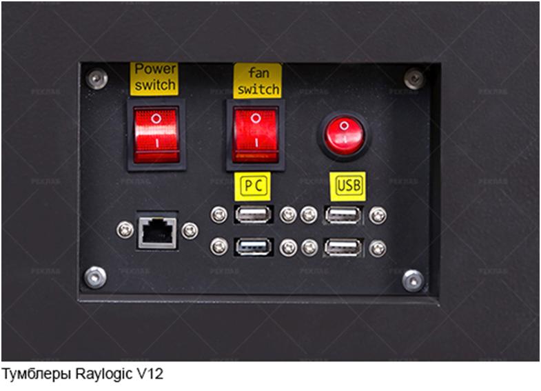 Сравнение станков лазерной резки Raylogic 11G и Raylogic V12 - 46