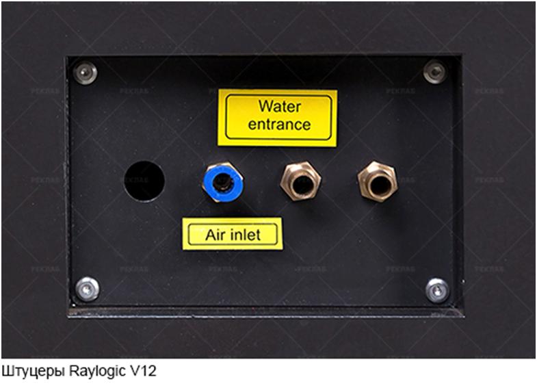Сравнение станков лазерной резки Raylogic 11G и Raylogic V12 - 47