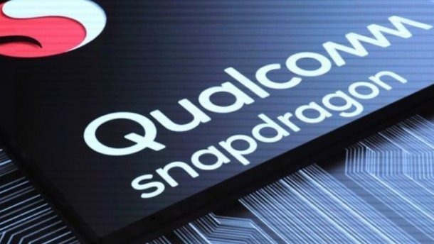 Qualcomm переходит на новую схему наименования своих однокристальных систем, начиная со Snapdragon 855