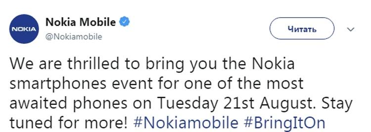 «Самый ожидаемый» смартфон Nokia дебютирует 21 августа