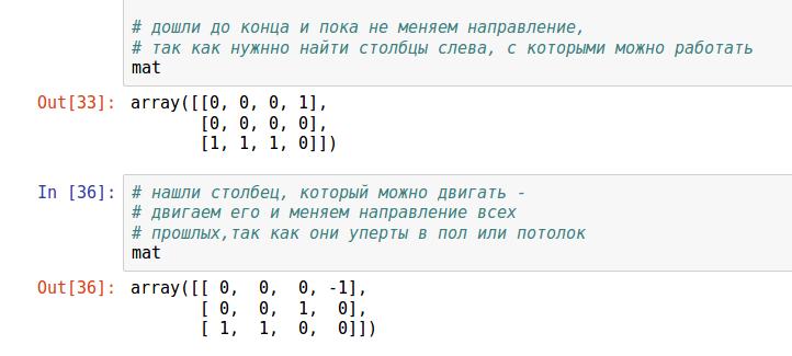 Обзор задач по алгоритмам для собеседований — генерация множеств - 10