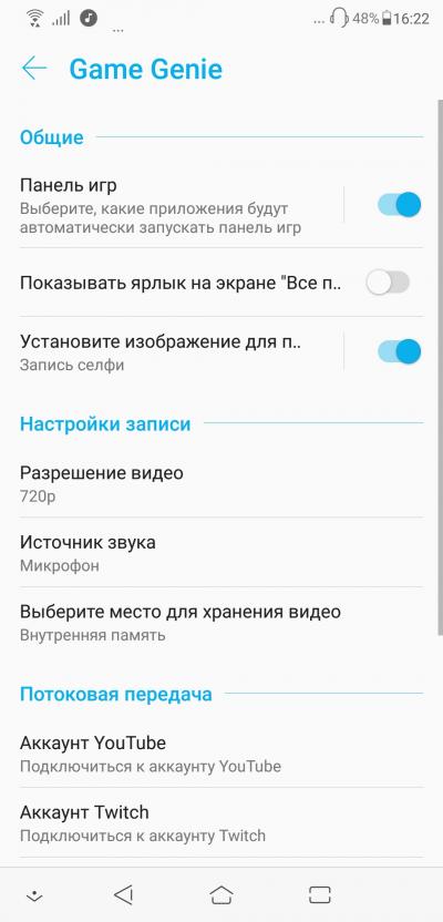 Новая статья: Обзор смартфона ASUS Zenfone 5Z: мощно, недорого