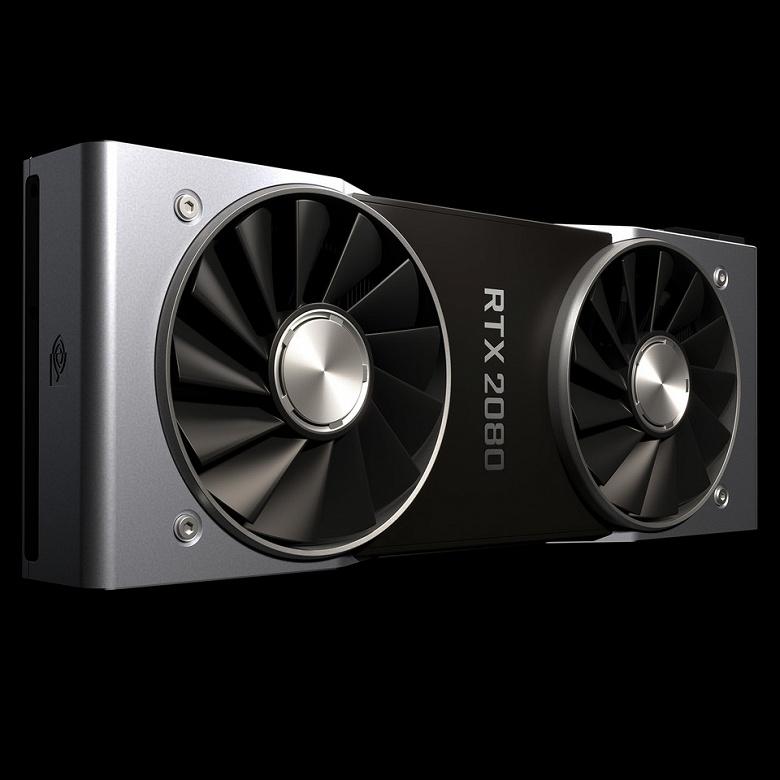 Представлены 3D-карты Nvidia GeForce RTX