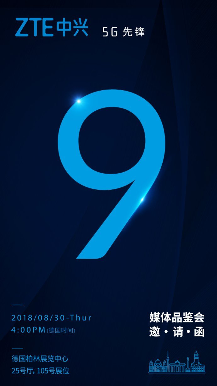 Смартфон ZTE Axon 9, которому приписывают поддержку 5G, представят 30 августа