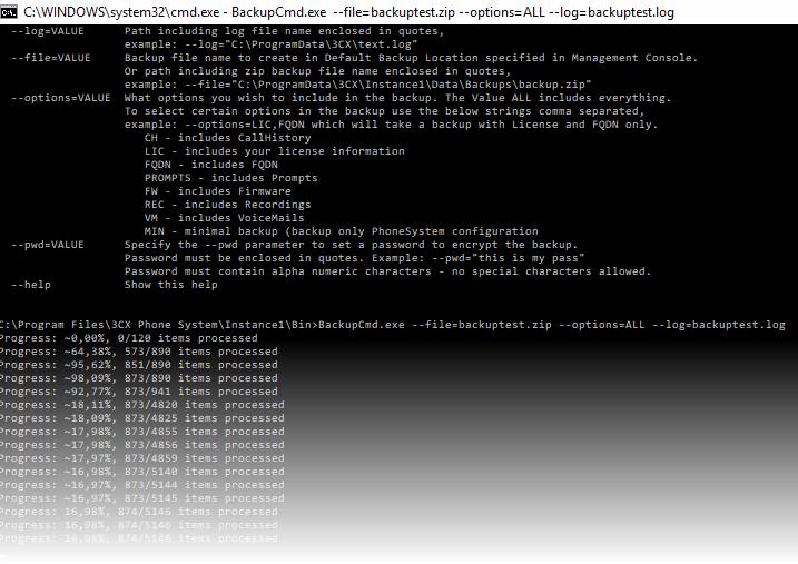 Техподдержка 3CX отвечает: резервное копирование и восстановление 3CX из командной строки - 1