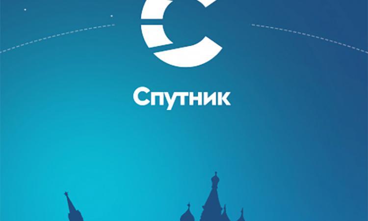 «Ростелеком» требует признать «Спутник» банкротом - 1