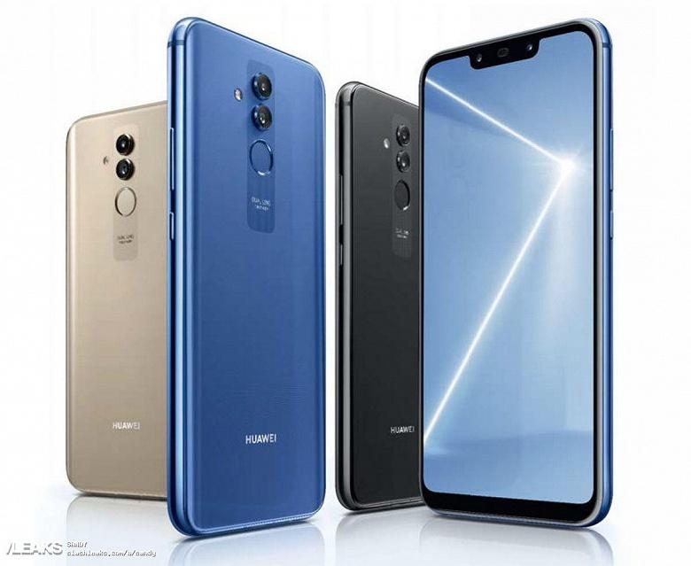 Появились новые рендеры смартфона Huawei Mate 20 Lite - 1