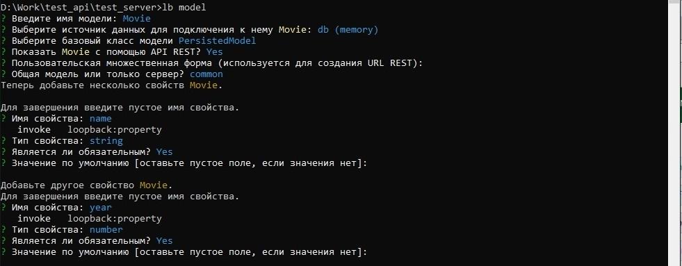 5 простых шагов к созданию сервера для тестирования android REST-запросов - 3