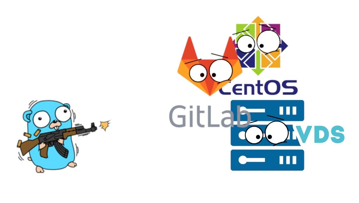 Как настроить деплой web-приложения на Go для Gitlab на VDS - 1