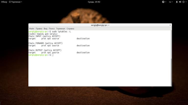 Настройка UFW в Ubuntu Server 16.04 на примере BigBlueButton - 1