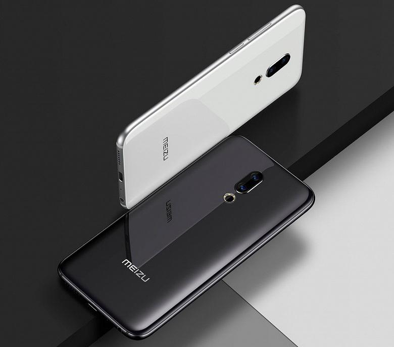 Открылся предзаказ на флагманский смартфон Meizu 16 в России - 2
