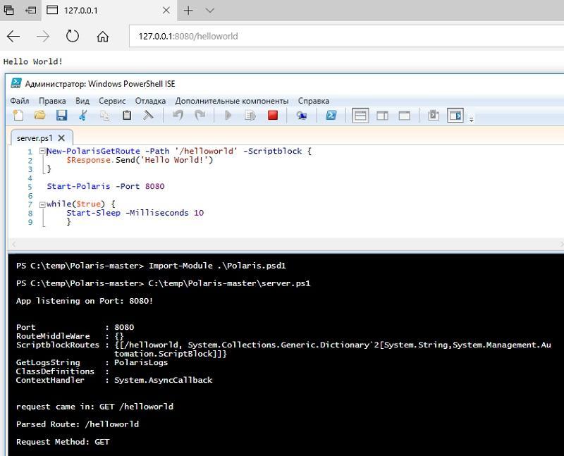 Пилим свою службу Windows – руководство для «не настоящих программистов» - 2